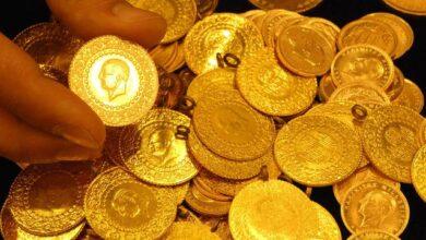 Gram altın ne kadar? Çeyrek altın 2021 fiyatı... 24 Ağustos 2021 güncel altın fiyatları...