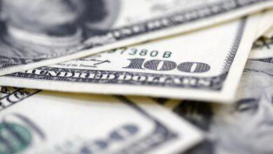 Dolar ne kadar? Euro kaç lira? 13 Eylül 2021 güncel dolar kuru… Dolar/TL…